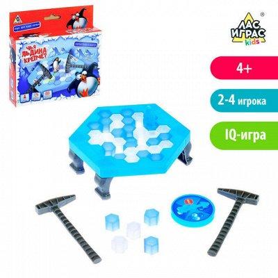 Лас играс - игры для всей семьи! Новогодний ассортимент — Настольные игры для всей семьи — Настольные игры