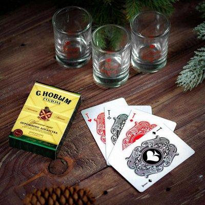 Лас играс - игры для всей семьи! Новогодний ассортимент — Рюмки — Настольные игры