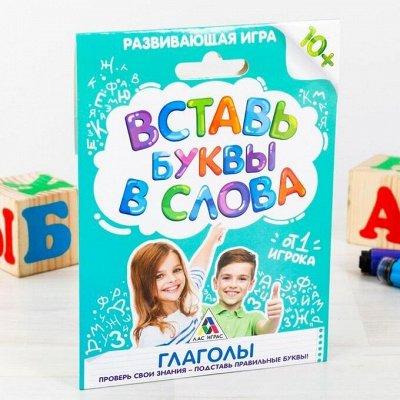 Лас играс - игры для всей семьи! Новогодний ассортимент — Развивающие игры — Настольные игры