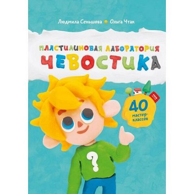 Миф - KUMON и необычные книги для тебя! — Детство 5-12 — Детская литература