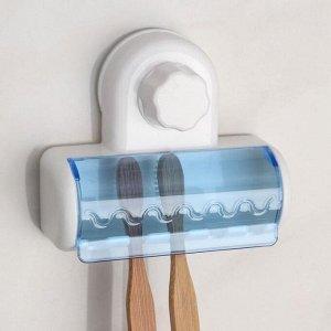 Держатель для зубных щёток на вакуумной присоске «Белая коллекция»