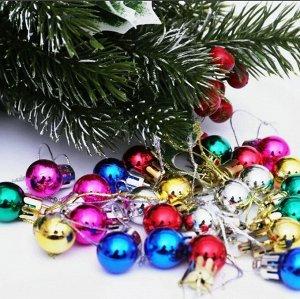 Набор новогодних шаров, 20 штук