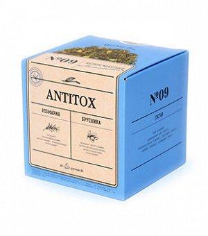 Фиточай Antitox Антиоксидантный чайный напиток