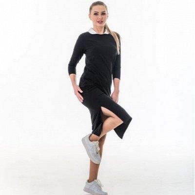 Твой гардероб с быстрой доставкой! Поступление школы! — Женская одежда  МОЯFAKTURA — Одежда