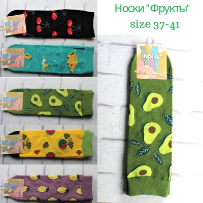 №141=✦Bloomyline✦детская мода для маленьких модниц.Новинки◄╝ — Носочки для подростков тут — Носки