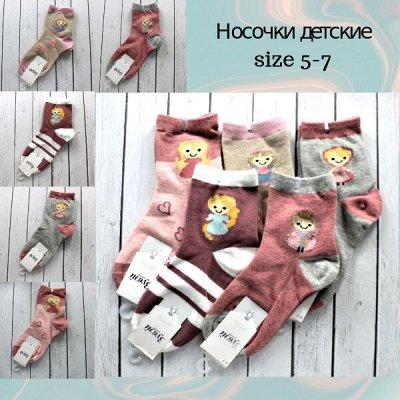 №139. =✦Bloomy line✦-детская мода для маленьких модниц — Носочки — Носки и гольфы