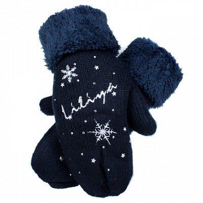 №139. =✦Bloomy line✦-детская мода для маленьких модниц — Варежки — Вязаные перчатки и варежки