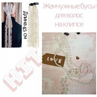 №139. =✦Bloomy line✦-детская мода для маленьких модниц — Новинки! для маленьких модниц — Аксессуары