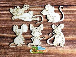 Набор мышат