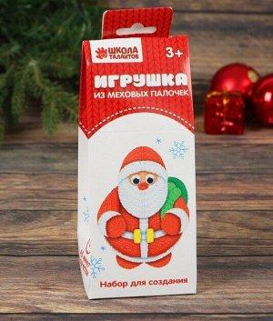 """Новогодняя мягкая игрушка из меховых палочек """"Дедушка Мороз"""""""
