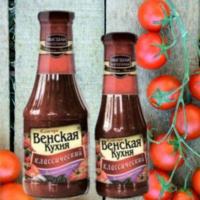 """Конфеты """"BERLINKI"""" - инновационный десерт 86 руб вкусно😋🍬 — *НОВИНКА* Кетчуп и Соевый соус — Соусы и кетчупы"""