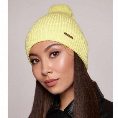 🔥CASCONA . Качественные головные уборы.🔥   — Шапки женские — Вязаные шапки