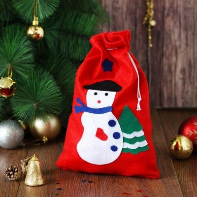 Все для Нового года! Игрушки, елки, гирлянды! Подарки к НГ! — Подарочные мешочки — Подарочная упаковка