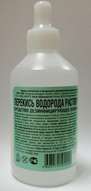 Перекись водорода 3% 100 мл дез. ср-во д/наруж.прим. фл-пластик  РОССИЯ