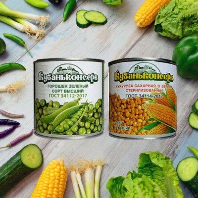 """Конфеты """"BERLINKI"""" - инновационный десерт 86 руб вкусно😋🍬 — Овощная консервация: кукуруза, горошек, фасоль, огурцы и др. — Овощные и грибные"""