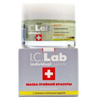 "I.C.Lab Individual cosmetic - селективная косметика New — ""Oil Balance"" уход за жирной кожей — Для лица"