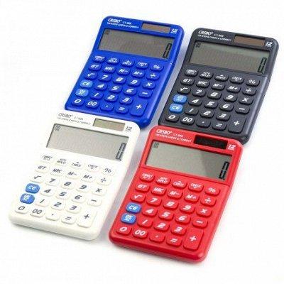 (20153)Алин*гар-12-громадный выбор канцелярии. — Калькуляторы — Офисная канцелярия