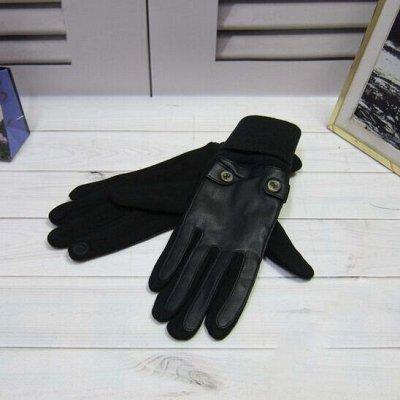 Теплая одежда для прохладных дней☀  — Перчатки и варежки всем от 100 руб.! — Вязаные перчатки и варежки