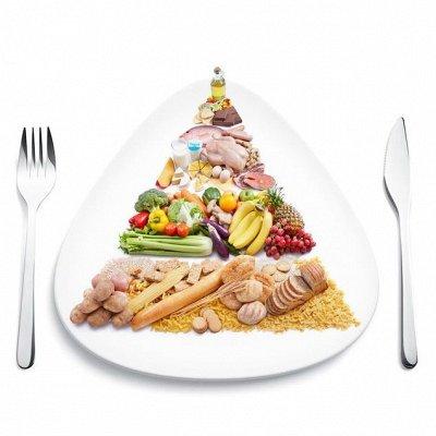 ЗОЖнутая! 🌾  Полезное Питание