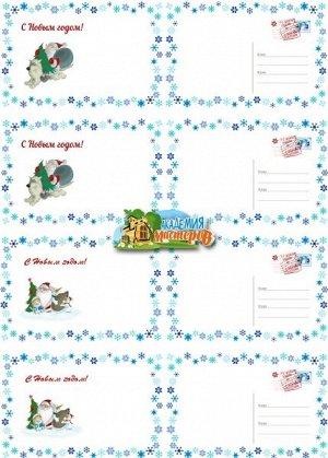Декупажная карта для деревянной открытки с новогодним шариком