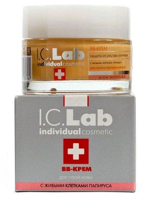 ВВ-крем для сухой кожи лица