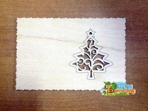 Деревянная открытка с елочкой