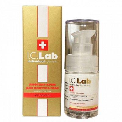 """I.C.Lab Individual cosmetic - селективная косметика New — """"Age Control"""" уход за зрелой кожей — Антивозрастной уход"""
