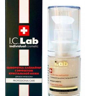 Сыворотка-хайлайтер с эффектом кристальной кожи