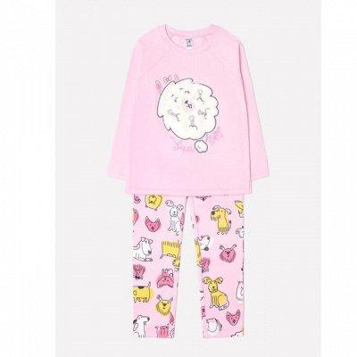 ~Крокид - Вся детская одежда — Комплект|girls — Одежда для дома