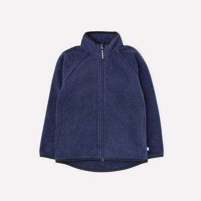 ~Крокид - Вся детская одежда — Куртка|boys — Кофты