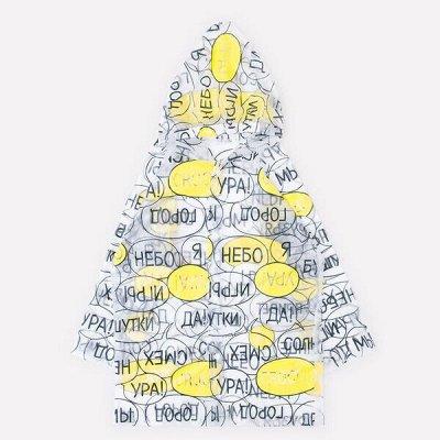 ~Крокид - Вся детская одежда — Верхняя одежда/Дождевик|boys — Зонты и дождевики