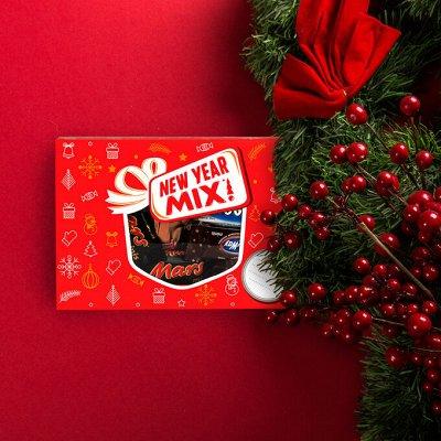 ❄ Новогодние подарки с Марса 2021 Предзаказ