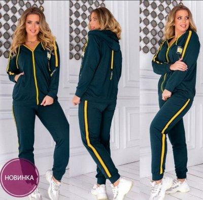 Модный гардероб для Плюсиков! Одежда от 42 до 70 р-ра — Костюмы женские- с брюками и юбкой — Костюмы