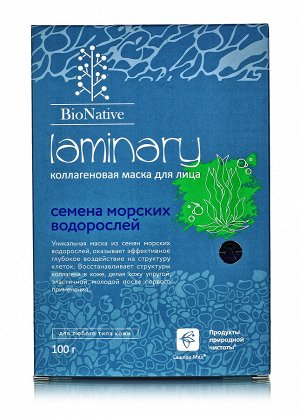 BioNative Laminary Биогенная маска из семян ламинарии