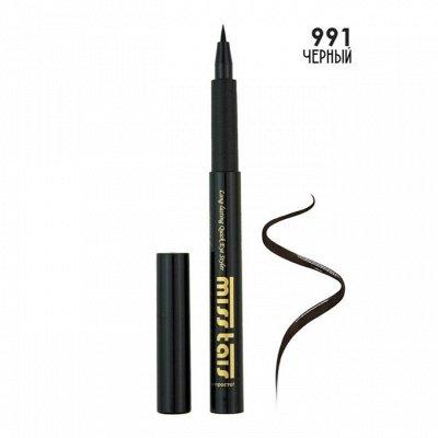 Мега популярные карандаши Miss Tais по очень приятной цене — Карандаши ДЛЯ ГЛАЗ — Для глаз