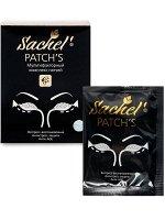 Sachel patch s  патчи для век (тканевые)