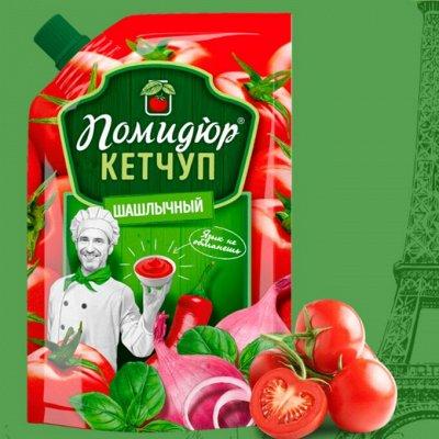 Белорусочка! Бакалейная группа продуктов! Все точки! — Кетчуп!✔ — Соусы и кетчупы