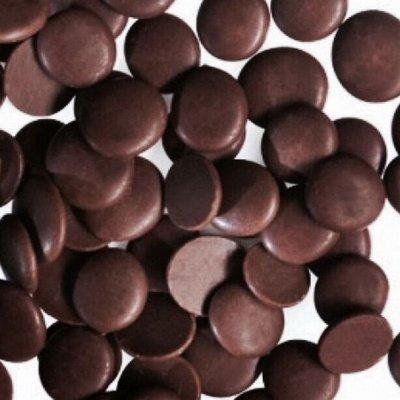Специи для любых блюд и для засолки Инвентарь для кухни — Шоколадная глазурь (монетки) — Шоколад