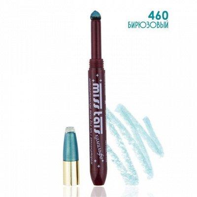Мега популярные карандаши Miss Tais по очень приятной цене — Тени — Для глаз