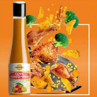 Белорусочка! Бакалейная группа продуктов! Все точки! — Соусы!✔ — Соусы и кетчупы