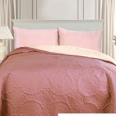 Primavelle – домашний текстиль европейского уровня — Покрывала — Покрывала