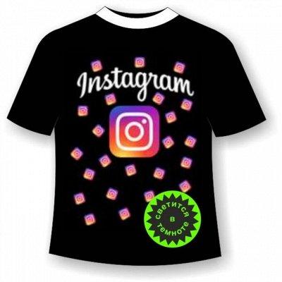 Мир прикольных футболок для всей семьи — Футболки социальные сети — Футболки