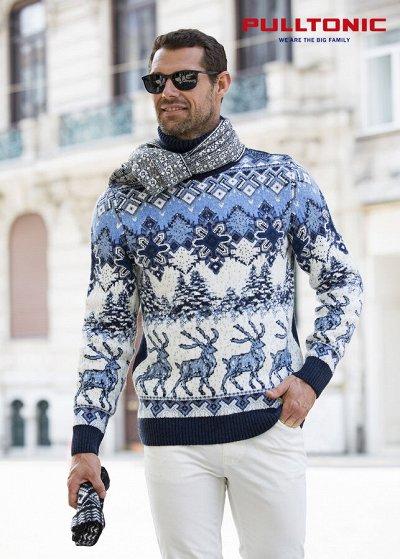 PULLTONIC - Свитера! Турция. От 3 лет до 58 размера.   — PULTONIC мужской — Свитеры, пуловеры