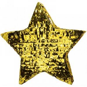 Пиньята Звезда Золото
