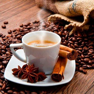 Огромный выбор чая и кофе на любой вкус — Кофе зерновой — Кофе в зернах