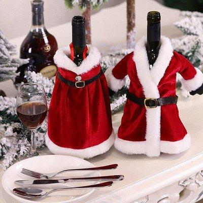 Скоро, скоро Новый год. Всё для праздника, игрушки, сувениры — Подарочные мешки, одежда на бутылку — Все для Нового года