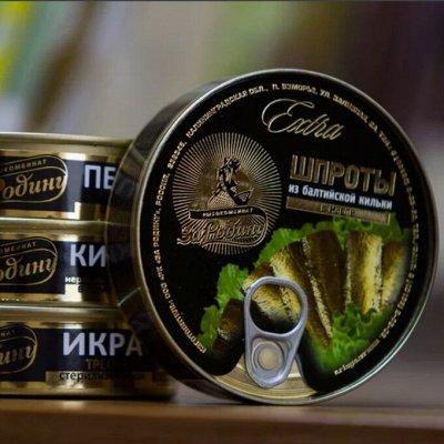 Консервы рыбные Камчатка! Доброфлот!  — За Родину: шпроты! — Рыбные