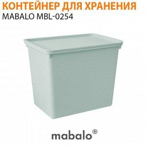 Контейнер для хранения вещей Mabalo MBL-0254