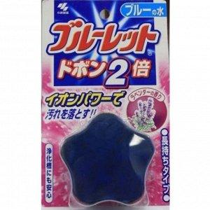Bluelet Dobon W Таблетка для бачка унитаза с эффектом окрашивания воды лаванда