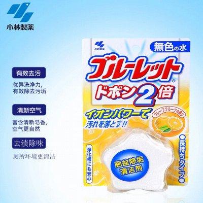 Экспресс ! Любимая Япония, Корея, Тайланд❤ Все в наличии ❤ — Акция! Чистящие средства из Японии — Для унитаза